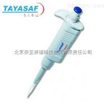 2.0-20µl可調移液器