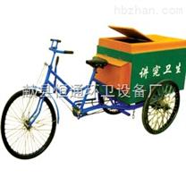 河北邢台垃圾车