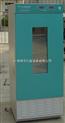 双制式温控霉菌培养箱,智能型霉菌培养箱,MJ-300B霉菌培养箱