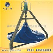 GSJ/QSJ-古蓝GSJ-1000双曲面搅拌机 污水处理设备