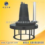QXB-古蓝QXB7.5离心式潜水曝气机