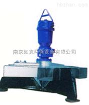 南京如克-深水曝气搅拌两用机