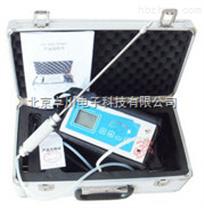 供應便攜泵吸式VOC氣體分析儀