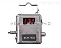 供應煤礦用噪聲檢測儀_煤礦用噪音計