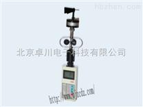 電接風向風速儀(便攜式)_風向風速儀