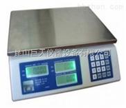 大丰ACS-30A计价桌秤,买30kg/10g计价电子桌秤去哪家好?