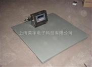兴安盟800kg小电子地磅》8吨电子磅秤哪家便宜