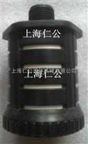 上海仁公塑料消声器、新型消声器、金属消声器