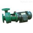 耐腐蚀化工离心泵(103型)