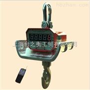 OCS-XC-UP3000H-钢铁吊钩秤