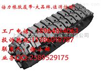 小松50UU-30-35-40钩机橡胶履带,钩机橡胶履带板