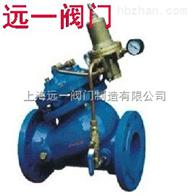 YQ20002-16QYQ20002-16Q活塞式安全泄压阀