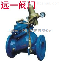 YQ20002-16Q活塞式安全泄压阀