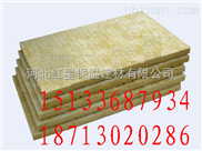 洛阳高密度保温岩棉板厂家商机