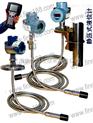 靜壓式液位變送器
