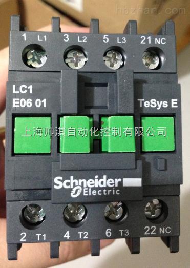 lc1e0910交流接触器