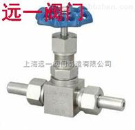 J21W/H/Y-16/25/40P/RJ21W/H/Y-64/100/160/320P/R不锈钢外螺纹针型阀