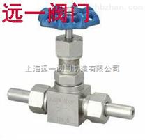 J21W/H/Y-64/100/160/320P/R不锈钢外螺纹针型阀