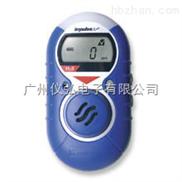 美國霍尼韋爾impulse xp-co一氧化碳檢測儀xp-co氣體報警檢測儀器