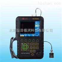 MUT800C全數字式超聲波探傷儀