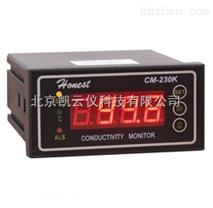 工业在线电导率仪 KY1209