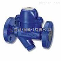 进口膜盒式蒸汽疏水器
