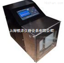 無菌均質器JN-400i,拍擊式均質儀,廠家特價促銷