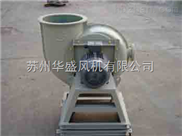 低碳圓口高壓防腐風機低碳圓口高壓防腐風機