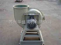 低碳圆口高压防腐风机低碳圆口高压防腐风机
