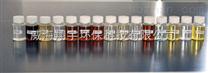 威海翔宇封闭系统冷却水缓释阻垢剂XYMT系列