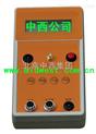 卫星定位土壤电导率温度水分速测仪MN11/U-ECG(国产)