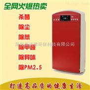 室内除甲醛空气净化器GJY-302 高校除味 清新自然