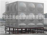 SX不锈钢板水箱