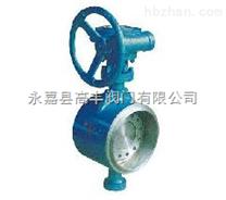 氣動焊接蝶閥,D663H/Y/W型號,氣動三偏心對焊硬密封碟閥
