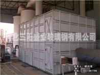 干式吸附塔 YHSJ型系列干式吸附塔