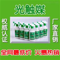 高洁雅纳米技术二氧化钛光触媒除甲醛
