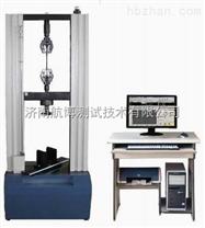 濟南航博萬能材料試驗機;(電子式)萬能材料試驗機高科技值得信賴