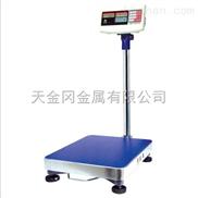 英展75kg台秤XK3150电子台秤75公斤价格
