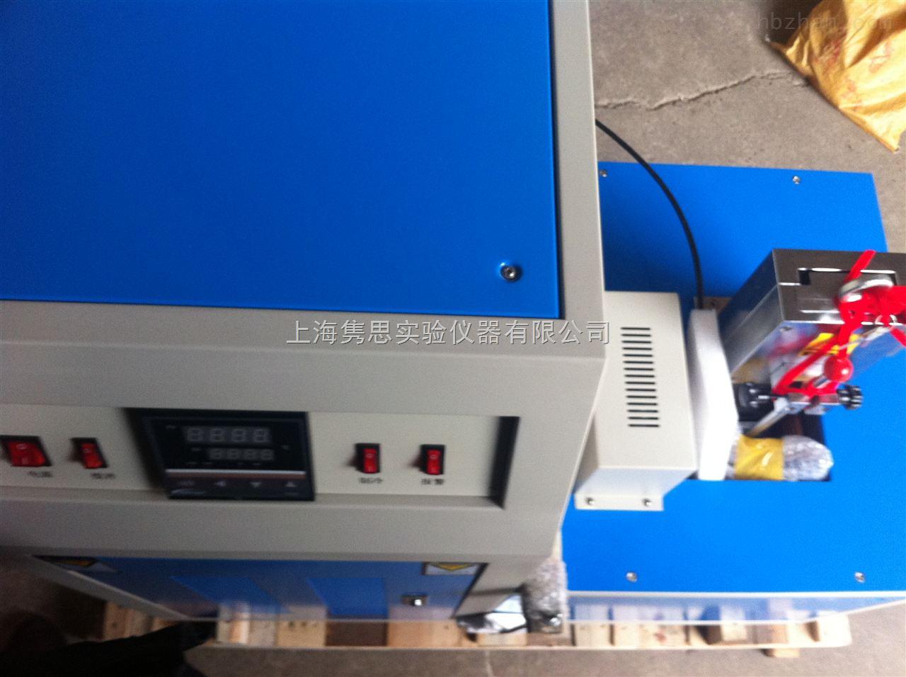 铁路隧道防水材料低温脆性的测定(多试样法),GB/T 15256硫化橡胶低温脆性的测定