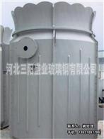 BNG-Ⅱ型玻璃鋼酸霧凈化塔