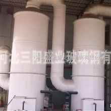 盐酸废气处理吸收塔