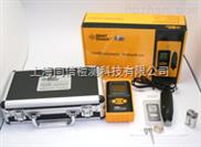分体式测振仪/机械振动仪