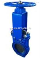 PZ73X一体式刀型浆液阀