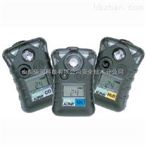 H2S檢測儀,梅思安便攜式H2S檢測儀
