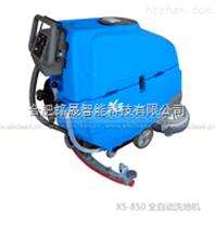 X5-850自动洗地吸干机