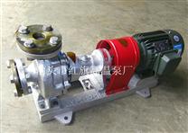 华潮RY32-32-160风冷式高温油泵