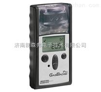 煤安認證CYH25礦用氧氣檢測儀 便攜式氧氣報警儀