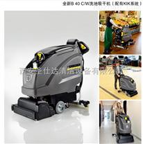 B40cEp洗地吸干机,洗地机配件,吸尘马达