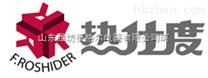 JS-5熱仕度淨水器純水機