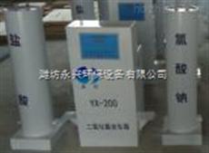 广东二氧化氯发生器使用方法 操作规程